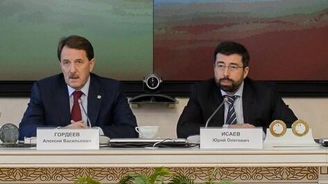 Юрий Исаев в Воронеже: «Вкладчики не должны переживать за компенсации»