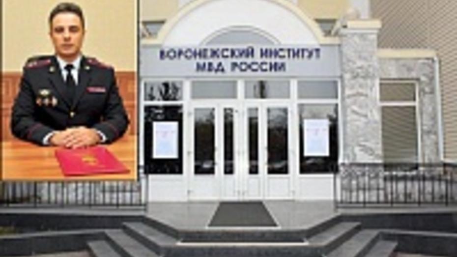 Владимир Путин поменял начальника Воронежского института МВД