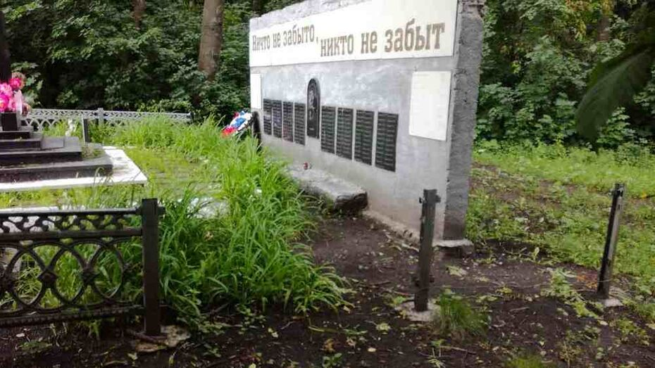 В семилукском селе неизвестные украли ограждение обелиска павшим в годы ВОВ воинам