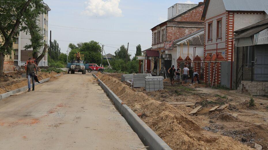 В Боброве появится новая пешеходная зона