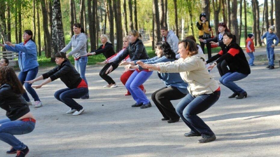 Воронежцев пригласили на «Театральную зарядку»