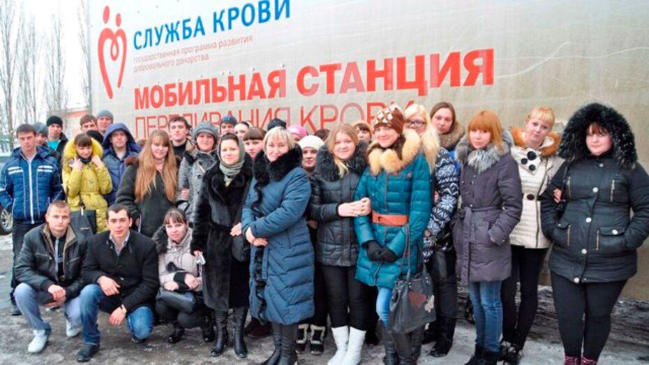 В Бутурлиновку впервые приехала мобильная станция переливания крови