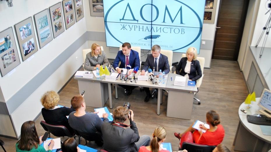 Воронежское отделение «Единой России» назвало участников предварительного голосования