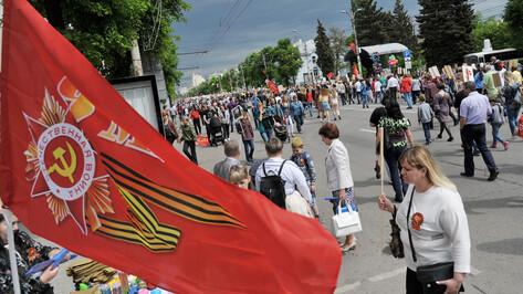 В Воронежской области пройдет «победная эстафета»
