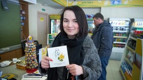 Воронежские автомобилистки получили интерактивные открытки со стихами Ахматовой