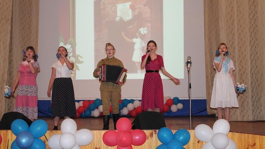 В Поворино прошел фестиваль-конкурс патриотической песни «Красная гвоздика»