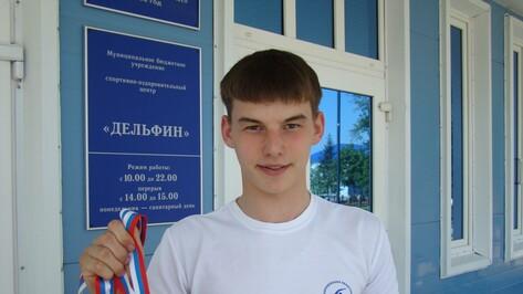 Хохольский спортсмен выступит на Кубке России по паратриатлону
