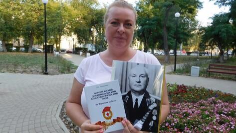 Забытые герои. Как внучка воронежского военного трубача восстановила память о деде