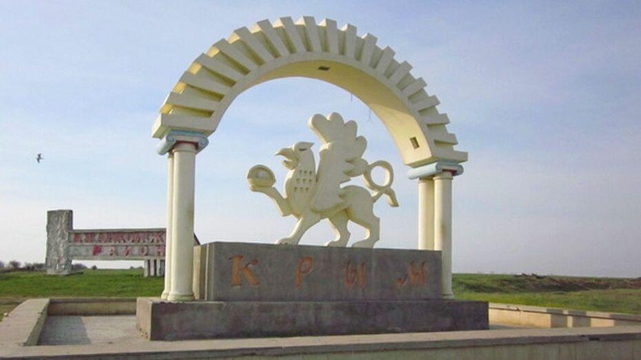 Воронежская область возьмет шефство над Джанкойским районом Крыма