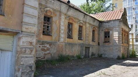 Дом Гардениных в Воронеже обследуют в срочном порядке
