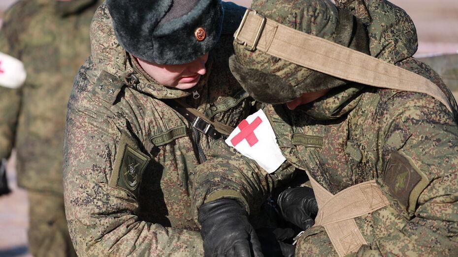 Массовую эвакуацию раненых с поля боя отработали воронежские военные