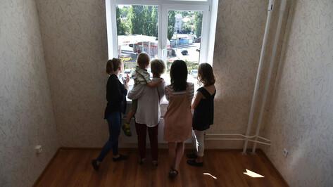 Воронежский ДСК открыл продажи квартир в 2 домах бизнес-класса