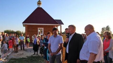 В селе под Терновкой открыли часовню