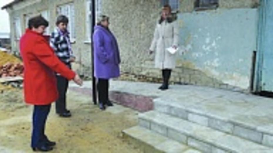 В Воробьевке в здании соцзащиты создадут условия для приема инвалидов