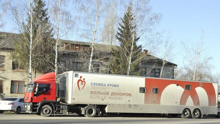 В Бутурлиновку приехала мобильная станция переливания крови