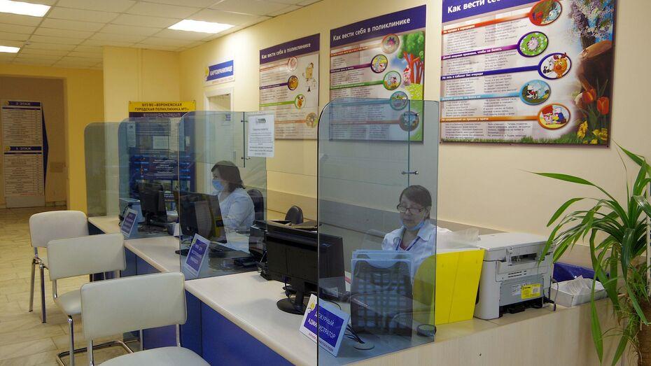 Воронеж работа моделью в воронеже работа онлайн ковдор