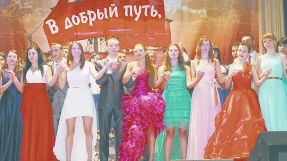 19 выпускников Хохольского района награждены золотыми и серебряными медалями