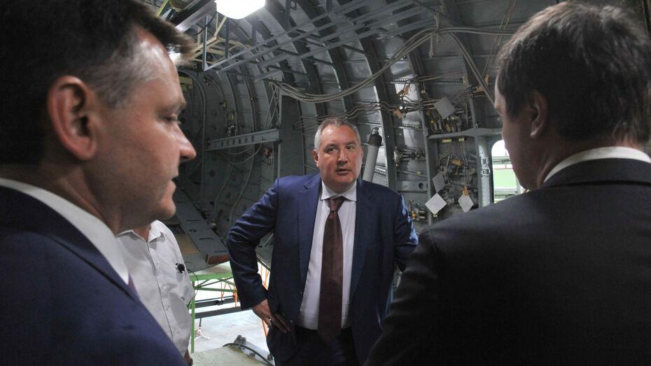 Вице-премьер Дмитрий Рогозин обсудит в Воронеже ход строительства самолета Ил-112В