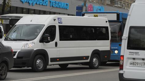 Мэрия Воронежа ответила на жалобы о малом количестве маршруток в вечернее время