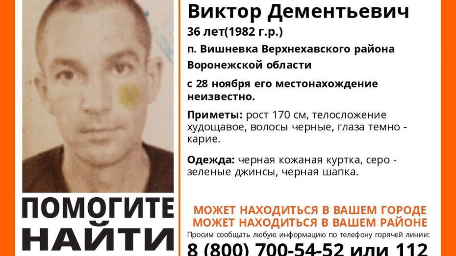 Поисковики сообщили о пропаже в Воронежской области 36-летнего мужчины