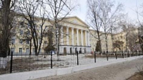 Воронежский педуниверситет может получить новый корпус за счет федбюджета