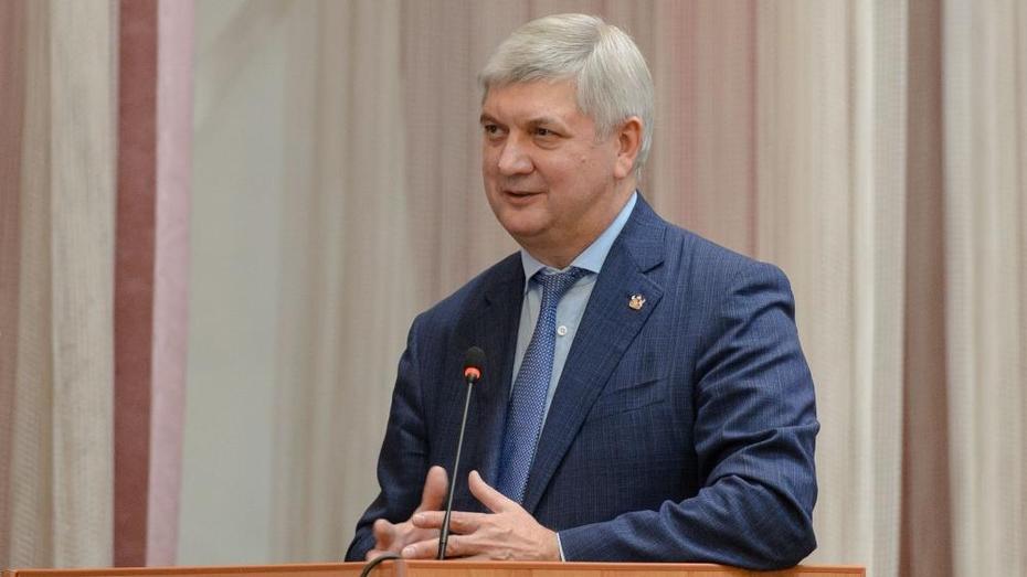 Губернатор наградил почетных представителей профсоюзов в Воронежской области