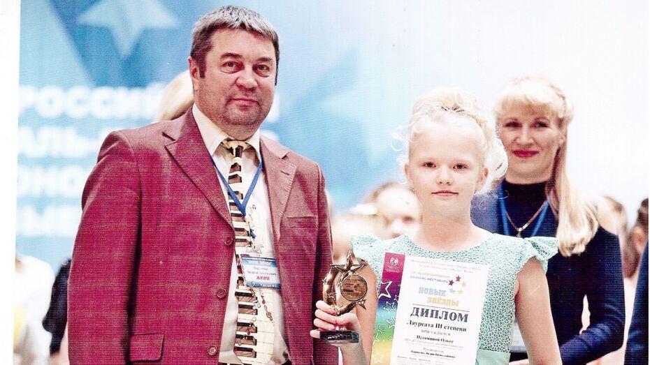 Грибановская пианистка стала лауреатом международного фестиваля-конкурса «Новые звезды»