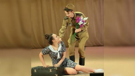 Грибановских танцоров отметили на международном конкурсе за патриотический танец