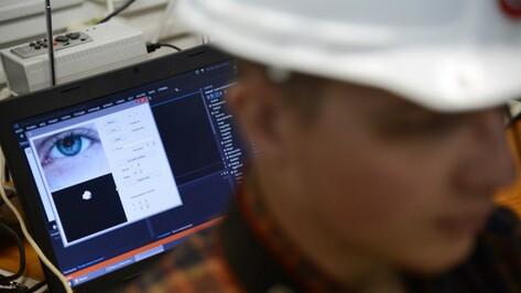 Ученые из Москвы и Воронежа усовершенствуют систему «человек-компьютер»