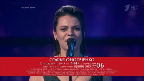 Воронежские зрители назвали нечестным SMS-голосование в вокальном телешоу «Голос»