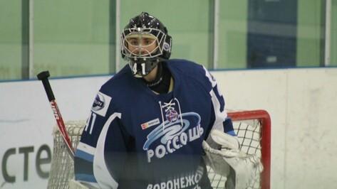 Хоккеисты «Россоши» выиграли у МХК «Липецк»