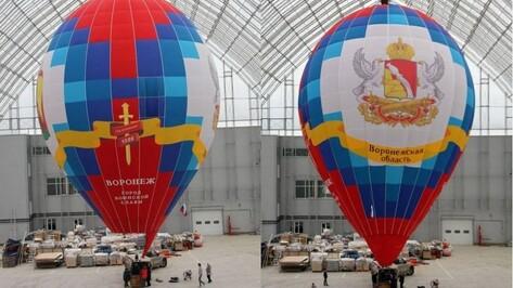 Воздушный шар с гербом Воронежа взлетит на чемпионате России