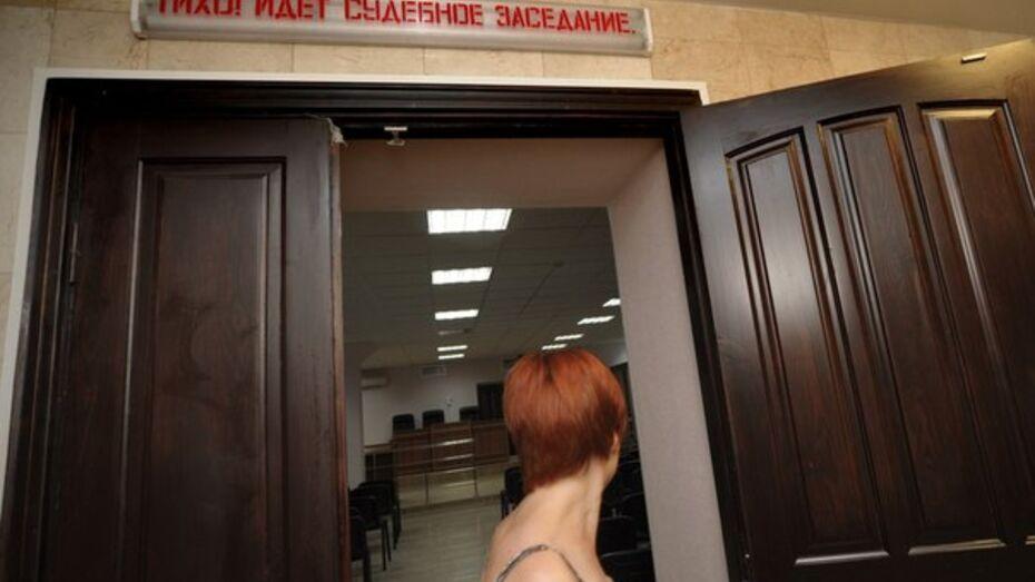 Воронежский облсуд утвердил приговор трем насильникам 13-летней девочки