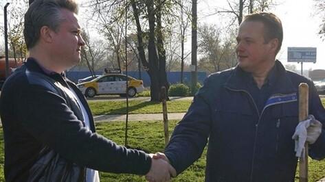 Мэр назначил руководителя управы Левобережного района Воронежа