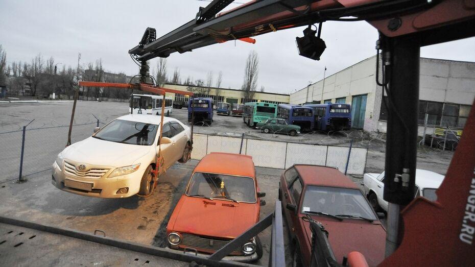 Воронежские власти запланировали снижение тарифа на эвакуацию автомобилей