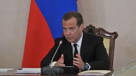 Дмитрий Медведев похвалил уровень развития сел и качество дорог в Воронежской области