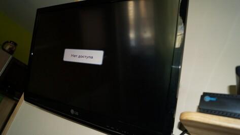 Жителей Воронежской области предупредили о перебоях в телевещании 23 августа