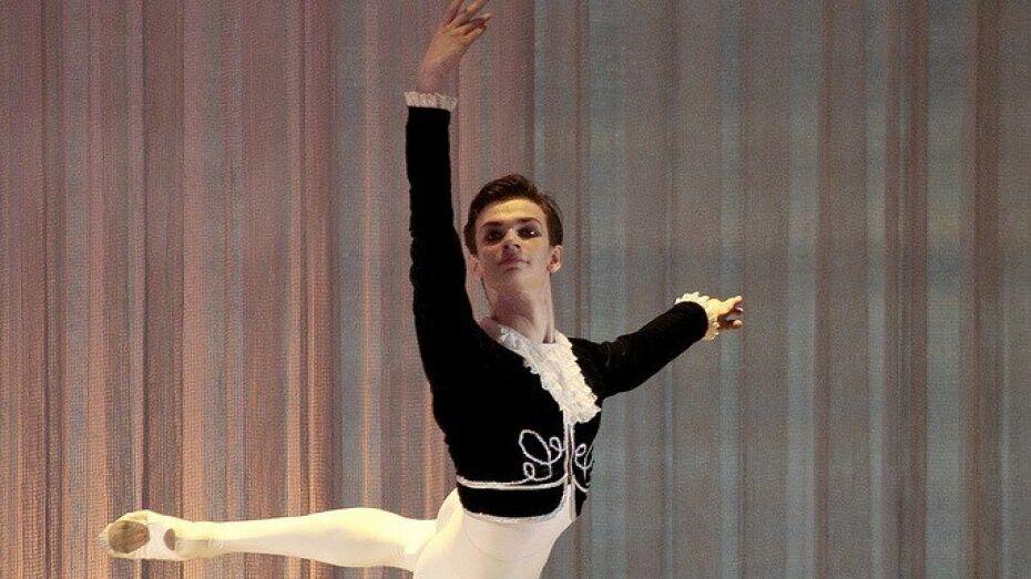 Воронежский танцор завоевал «бронзу» на всероссийском конкурсе в Перми