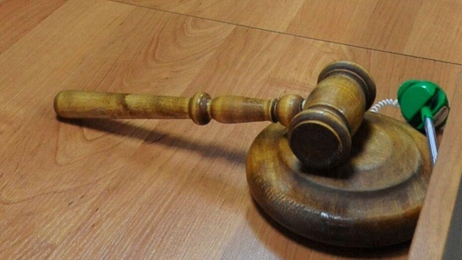 Суд признал незаконными действия ресурсоснабжающей организации, оставившей без горячей воды четыре дома в Воронеже