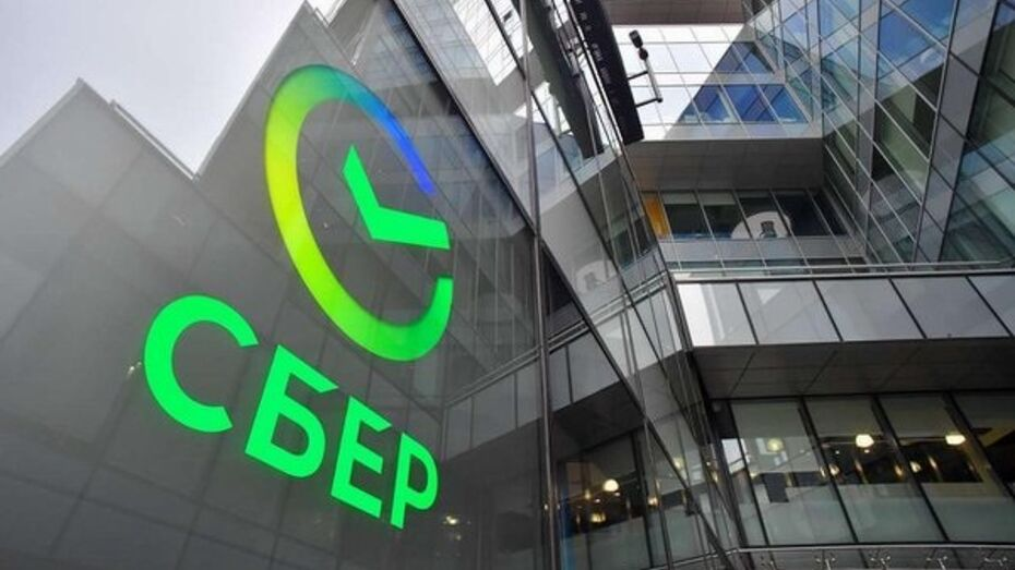 В Центрально-Черноземном Сбербанке вакцинировались 84% сотрудников
