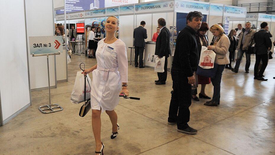 На открытие Воронежского промышленного форума съехались представители 80 компаний