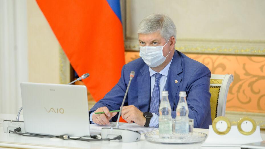 Воронежский губернатор: «Просадок в работе системы оказания медпомощи не допустим»