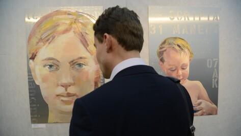 Живущие в Кельне сестры-художницы показали воронежцам картины на алюминии