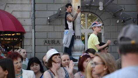 Гид РИА «Воронеж»: куда сходить на День города 3 сентября