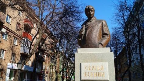 Воронеж отметит 120-летие Есенина музыкально-поэтическим вечером