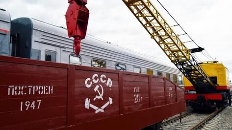 Музей ретро-техники на вокзале Воронеж-1 пополнится 4 новыми экспонатами
