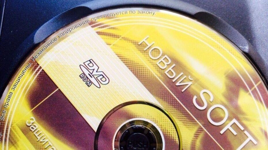 Воронежская полиция закрыла магазин «пиратских» DVD на улице Ворошилова