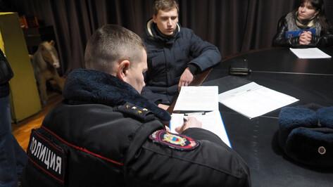 Полицейские возбудили дело о присвоении 20 млн рублей клиентов воронежского «Гауса»