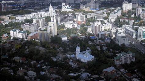 Книгу «Вечный Воронеж» презентуют 18 апреля