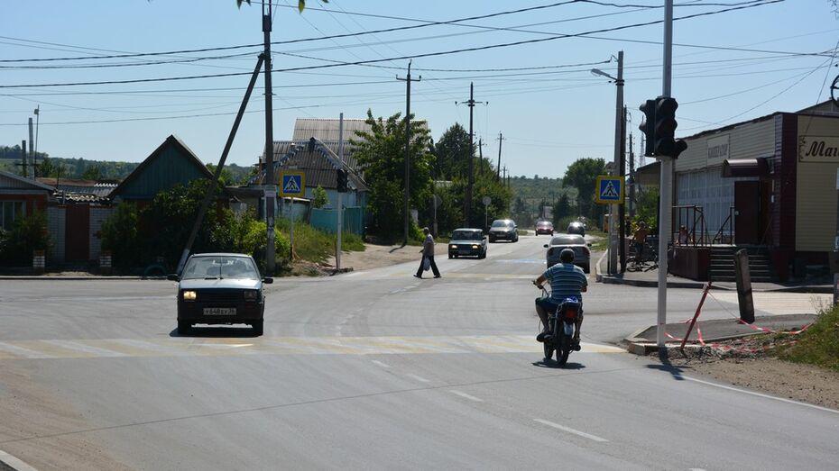 В россошанском селе установили первый  светофор
